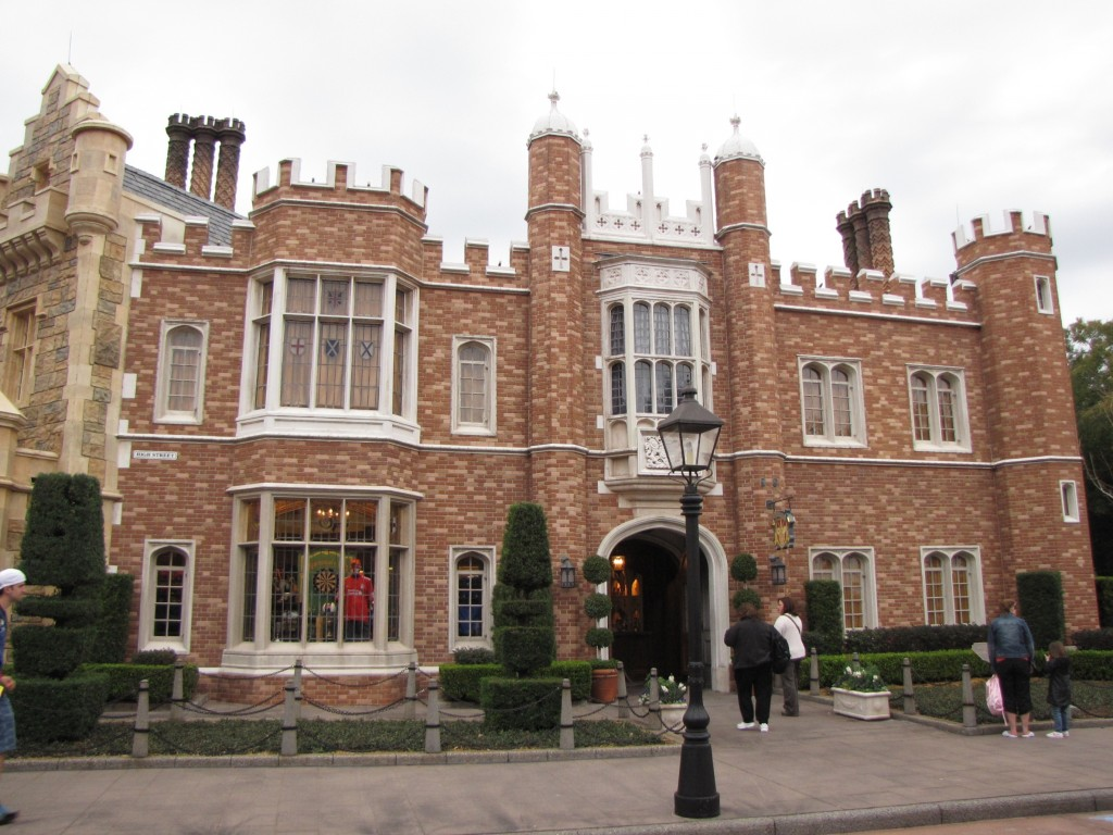 UK in Epcot
