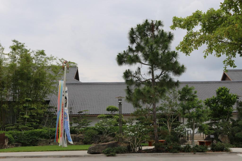 The Morikami Museum