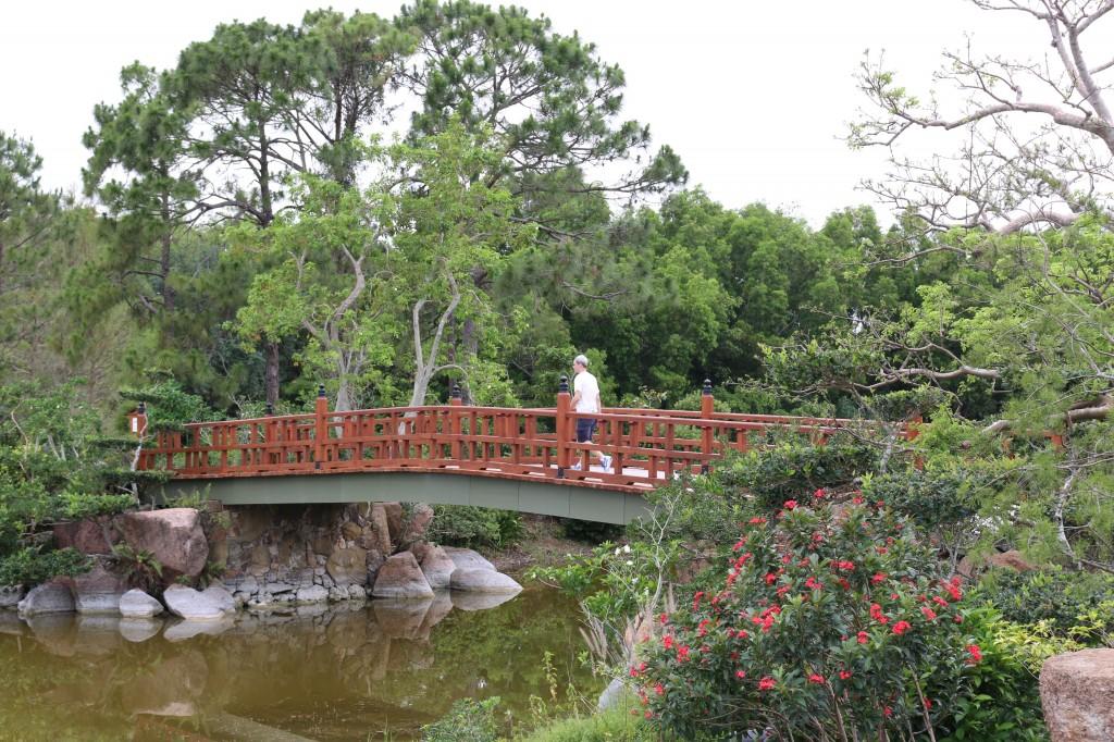 Morikami Museum in FL